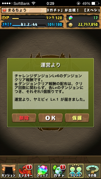 2015-02-09 00.29.09