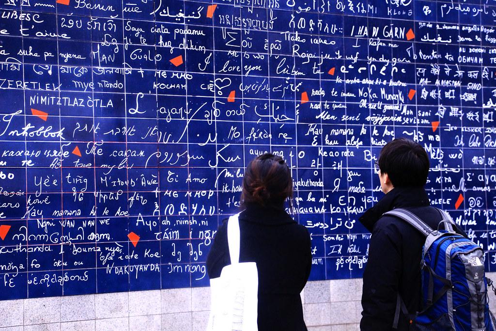 Le mur des je t'aime, Montmartre