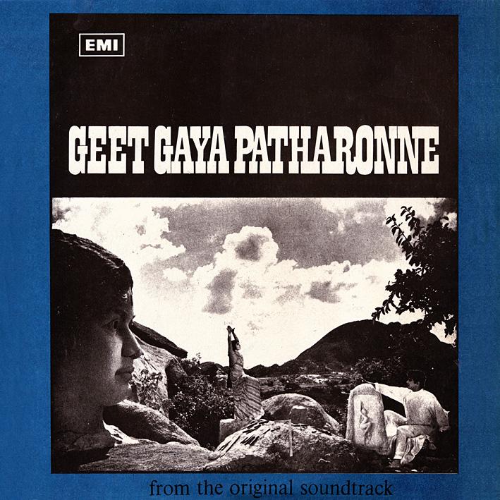 Geet Gaya Patharonne