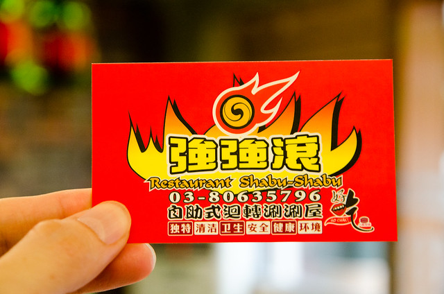 Name card of Restaurant Shabu Shabu 强强滚