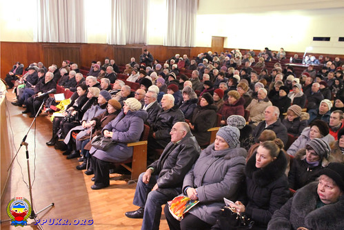 Конференция Светловодской городской организации Партии Пенсионеров Украины 28 января 2014 г. (14)