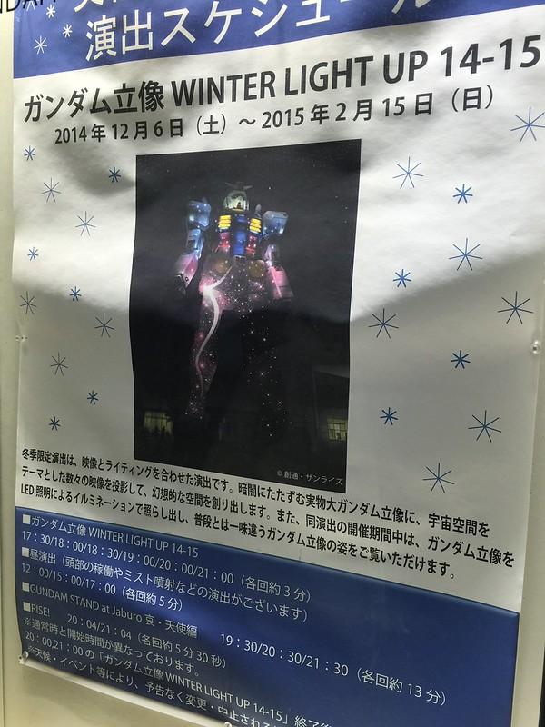 Odaiba (Gundam) - 127