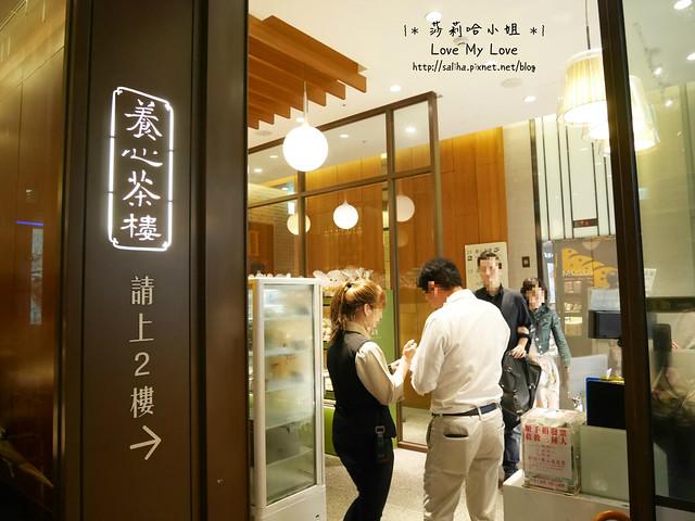 松江南京站美食餐廳推薦養心茶樓素食港式飲茶 (29)