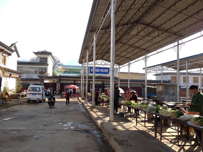 沙溪古镇菜市场