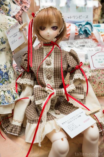 DollShow37-5197-DSC_5195