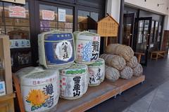 日本酒「雪小町」の買取相場・査定情報まとめ
