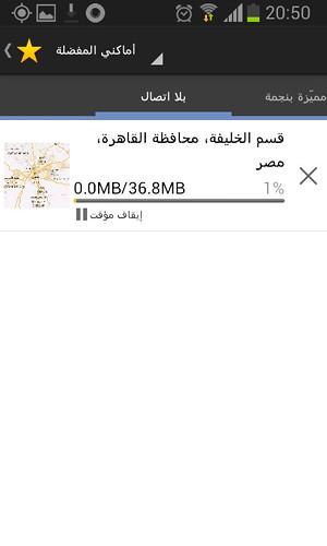 Screenshot_2013-06-01-20-50-21