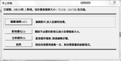 ilowkey.net-20130617003.png