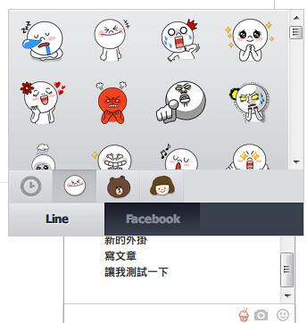 ilowkey.net-20130626008.png