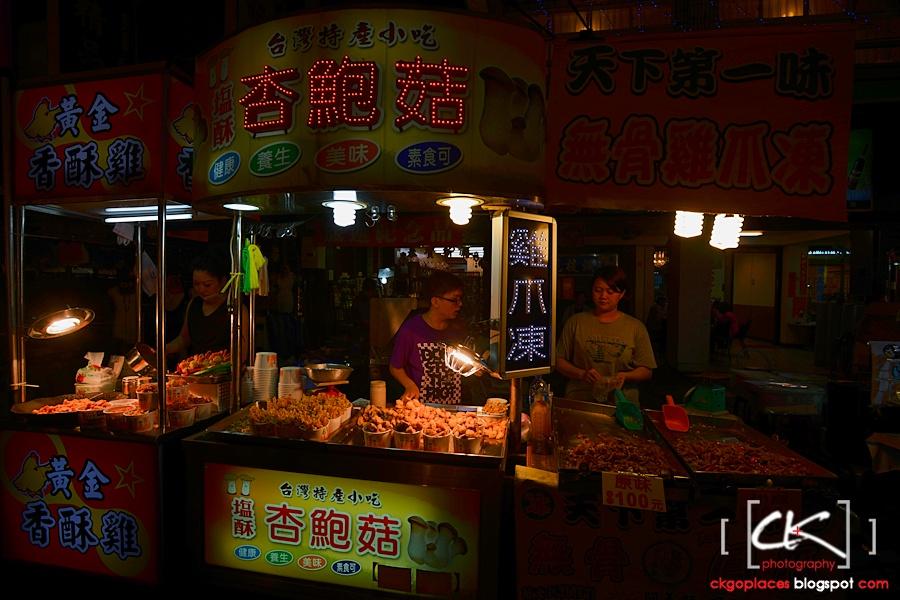 Taiwan_023