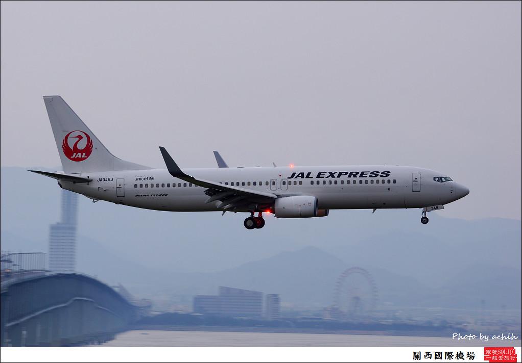 Japan Airlines - JAL JA349J-001