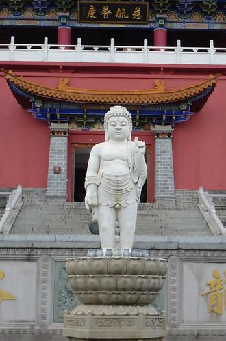 Yunnan13-Dali-9. Bassin de Bouddha (1)