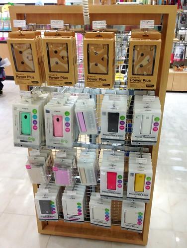 appbankstore_shinjuku_15
