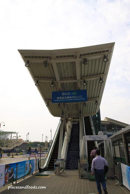 ngong ping cable car station
