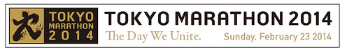 TokyoBanner