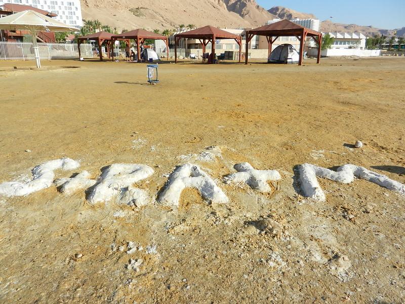 Мертвое море. Эйн-Бокек