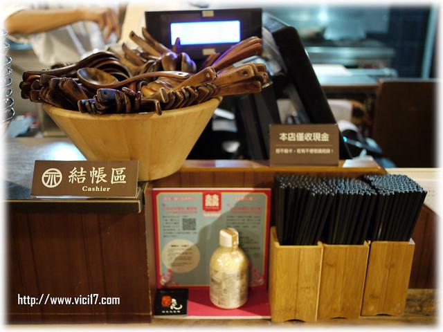 1001稻禾烏龍麵030