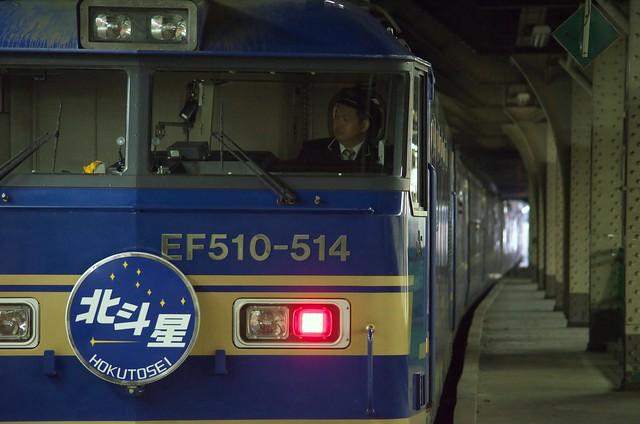 Tokyo Train Story 北斗星