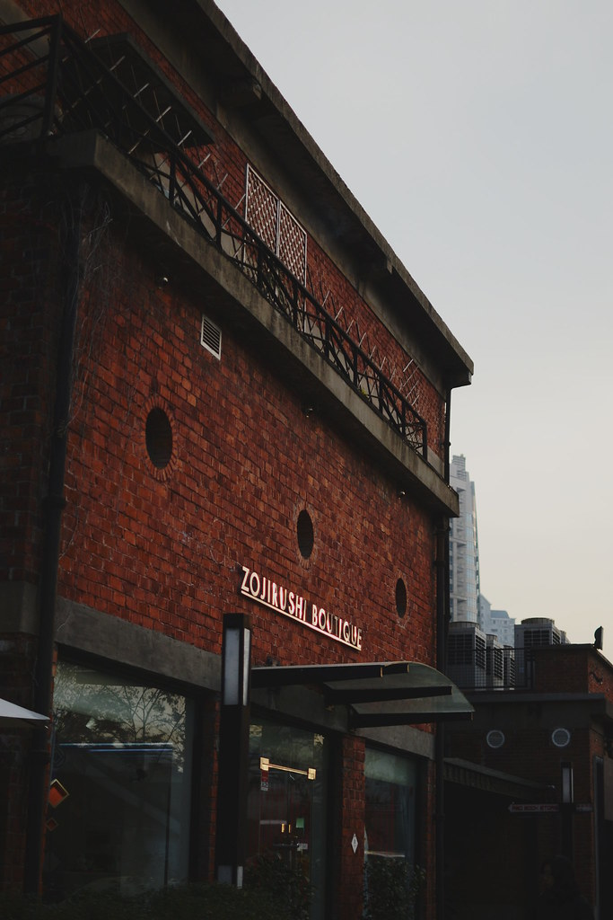 Red Town, Shanghai