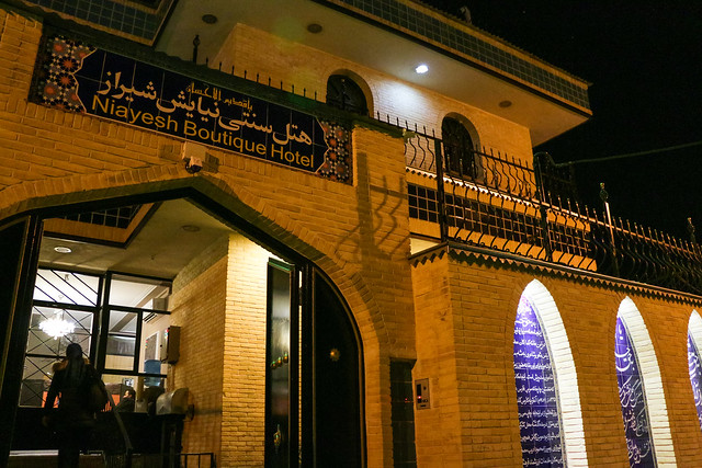 Niayesh Boutique Hotel in old city, Shiraz シラーズ、旧市街にあるホテル