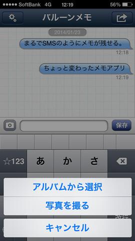 IMG_1543
