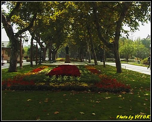 杭州 西湖 (其他景點) - 059 (湖濱路的湖畔花園)