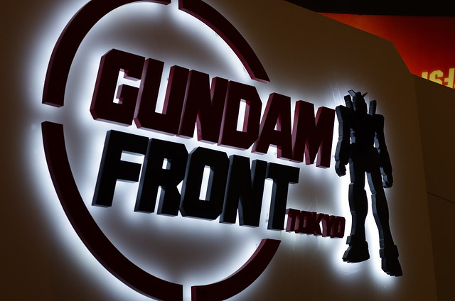GUNDAM FRONT 20140213