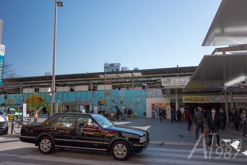 JR Nakano Station