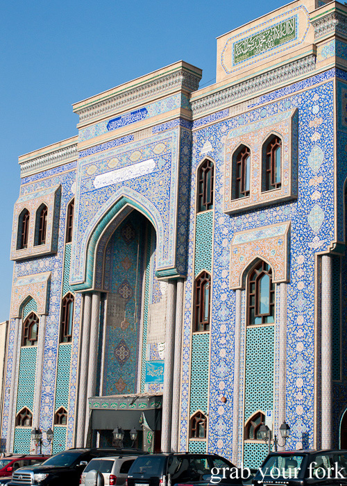 Iranian mosque with blue mosaic tiles in Bur Dubai, Dubai