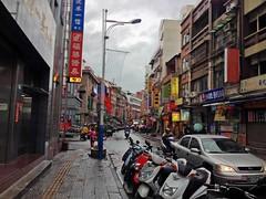 Danshui/Tamsui Old Street