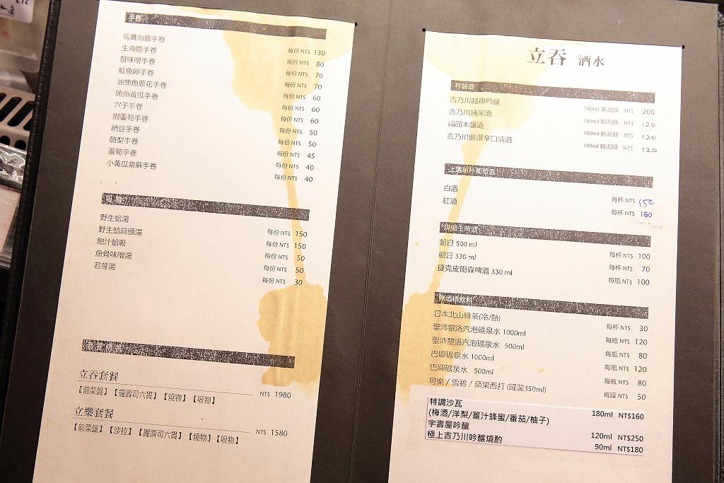 20140422中山-上引水產 (11)