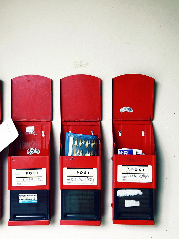korean mailbox