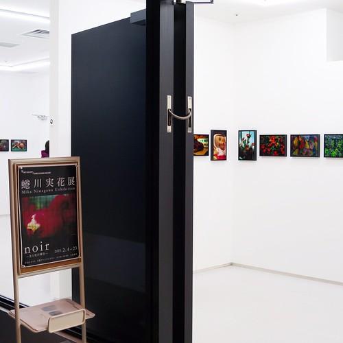 蜷川実花展『Noir』、じっくり87点観てきました。