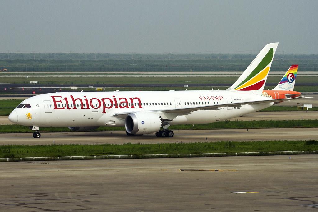 ET-AOU - B788 - Ethiopian Airlines