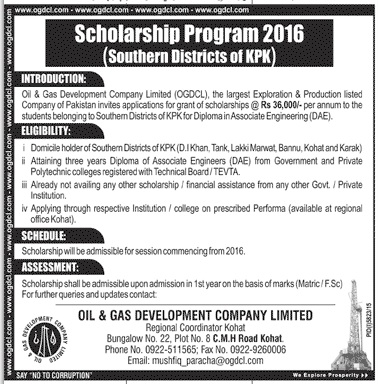 Oil and Gas Development Company Scholarship Program 2016