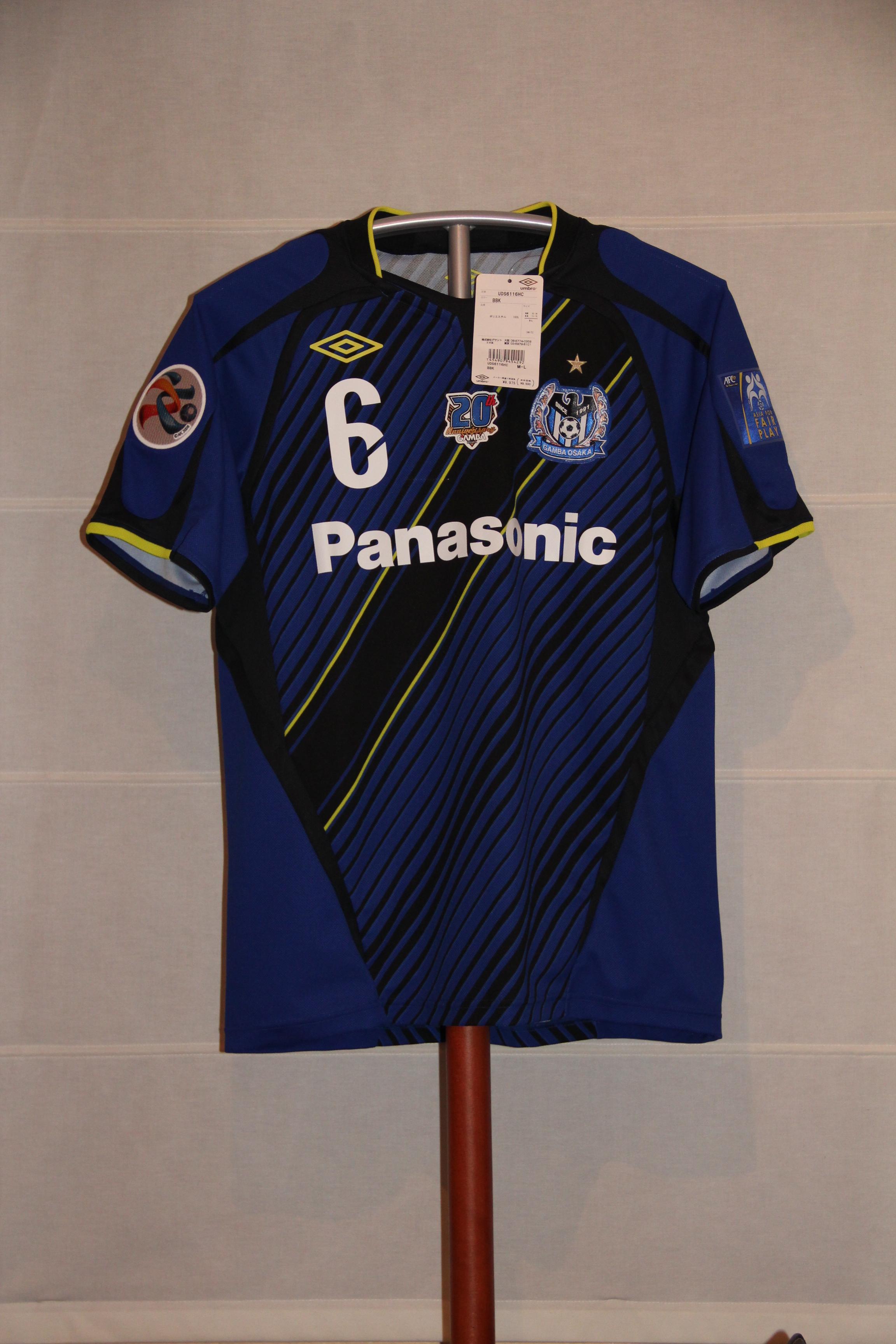 5a2a37941f j-league+90s+1992-2000