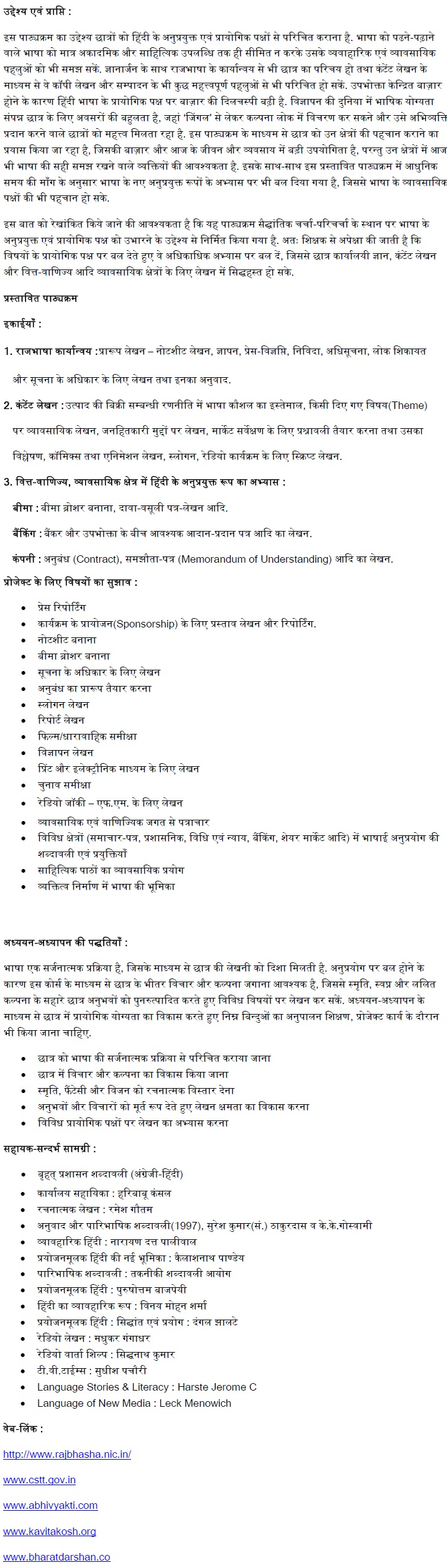 DU Foundation Course Syllabus - Applied Language Course - Hindi