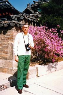 Korea   -   Seoul   -   Changdeokgung Palace   -   John    -   15 April 1985