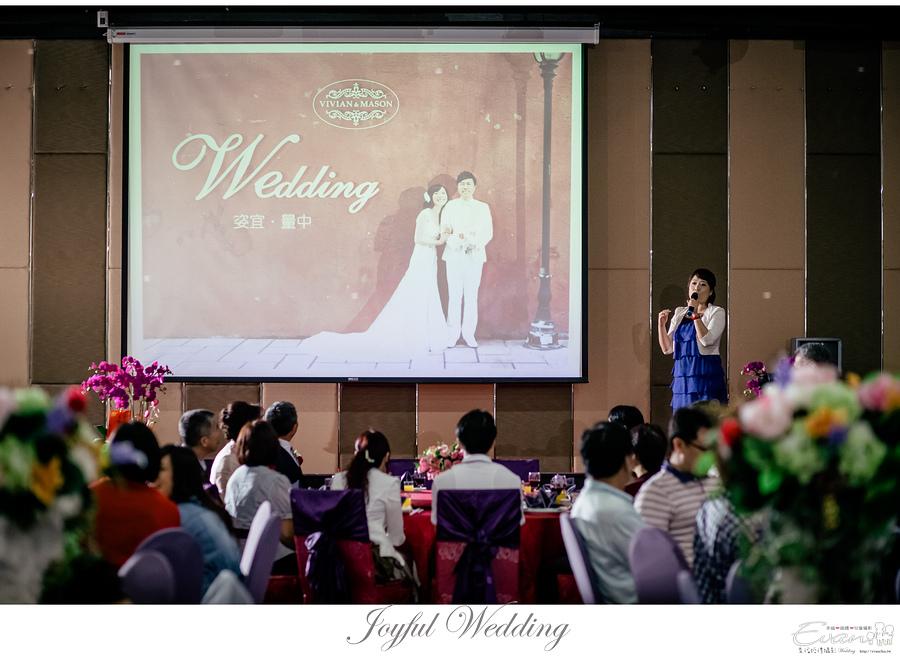 Mason & Vivia 婚禮記錄 _00111