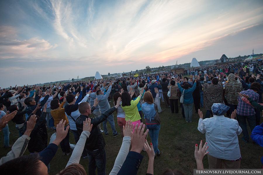 ternovskiy: Церемония встречи солнца