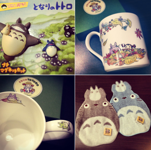 Ghibli Museum Mitaka, Japan - souvenirs gift shop