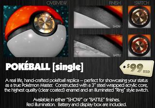 多丟幾次鐵定破產!超高級的『神奇寶貝球』複製品