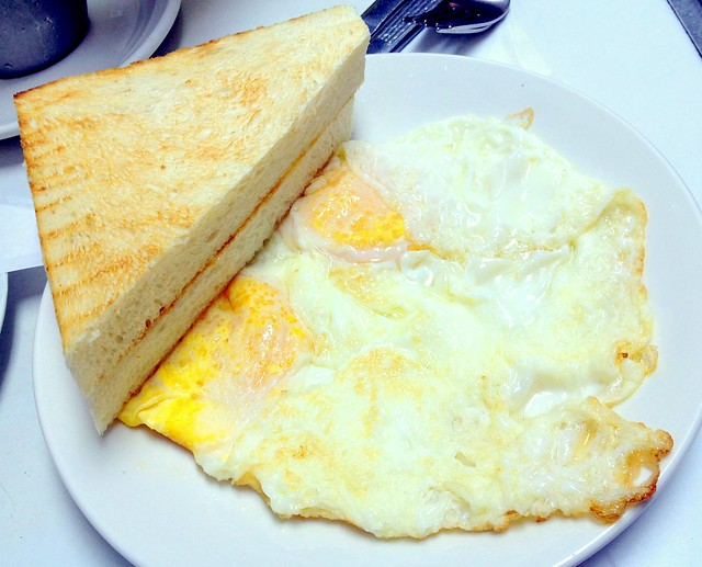 Pan Fried Eggs with Toast