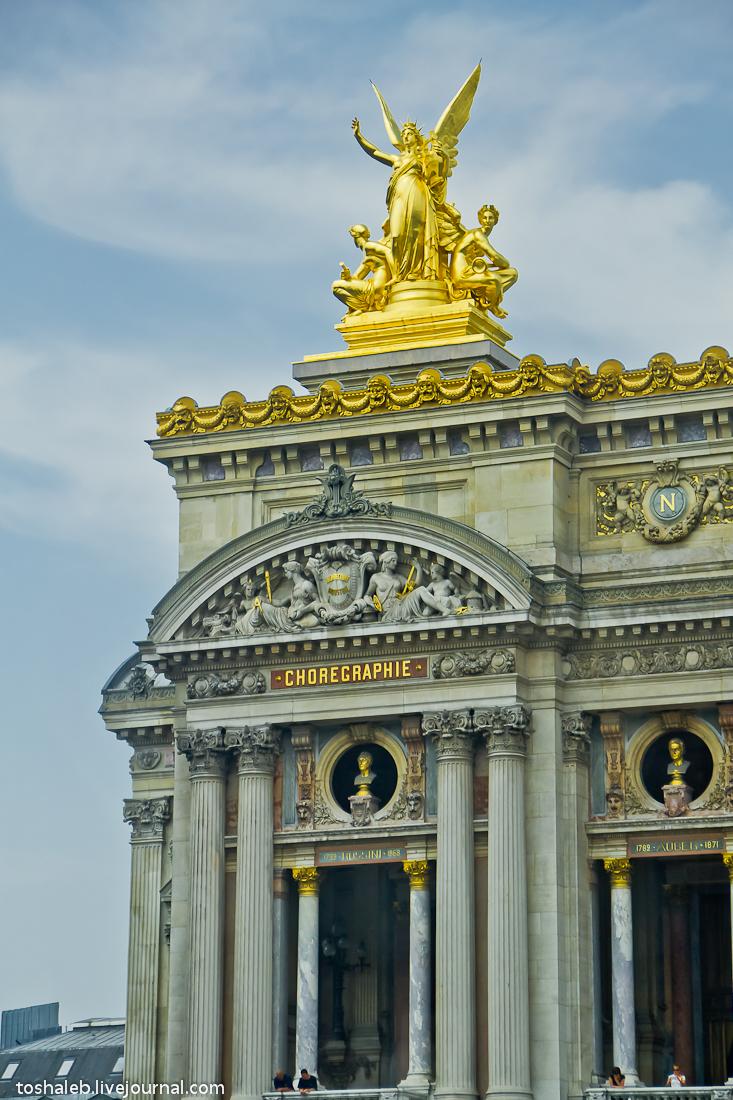 Paris_1-28