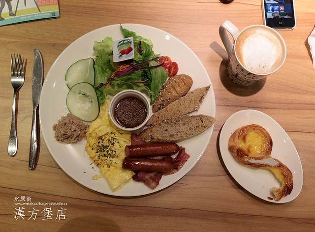 永康街-漢方堡店