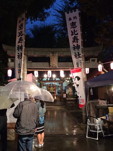 恵比寿神社べったら市2013