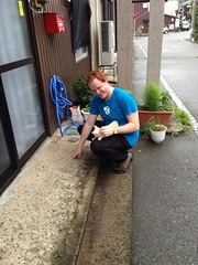Ed and a kitty