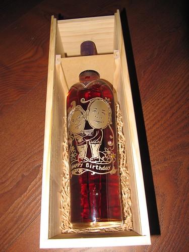 11-酒瓶雕刻-正面+盒子1
