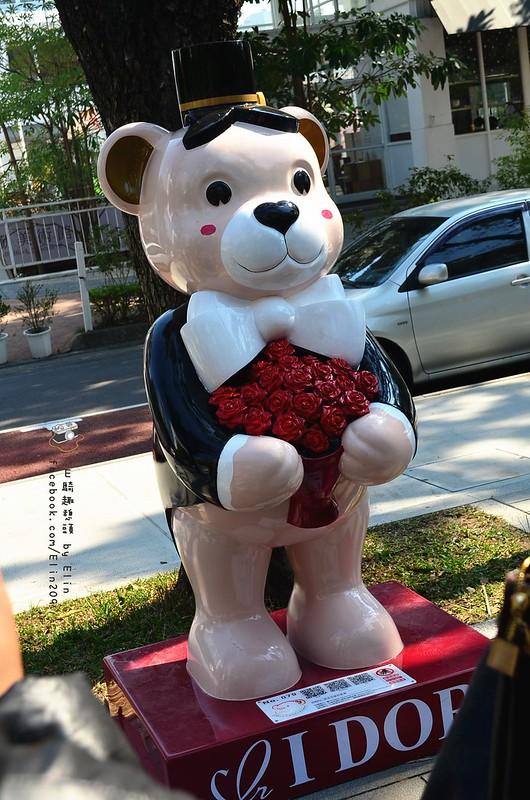 勤熊 (24)