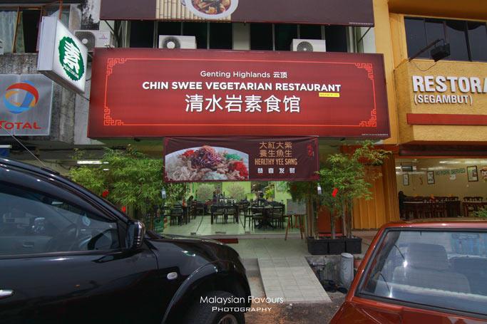 chin-swee-vegetarian-restaurant-ss2